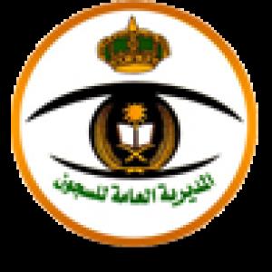 logo.png282235112235